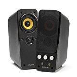 Creative GigaWorks T20 Series II - PC-Lautsprecher nur 52,40€ (statt 61€)