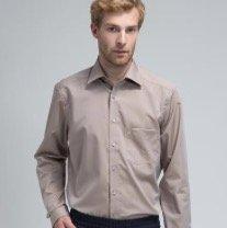 Olymp Hemden Sale mit bis zu 74% Rabatt - z.B. Langarm-Hemd Taupe nur 25€