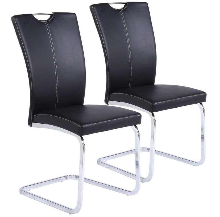 2 Xora Edelstahlschwingstühle für 48,85€ inkl. Versand (statt 65€)