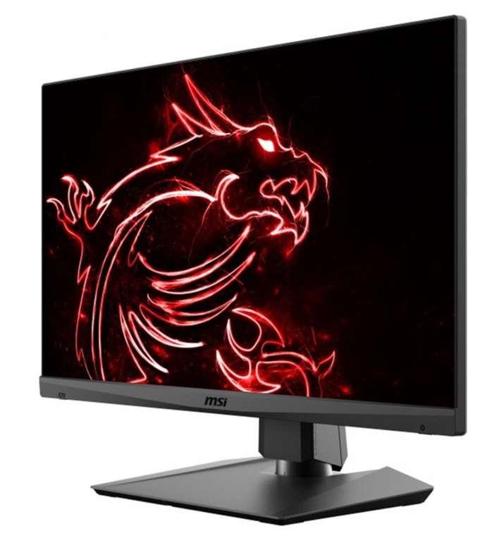 MSI Optix MAG272QP - 27″ WQHD-Monitor (1ms, AMD FreeSync) für 332,89€ (statt 399€)