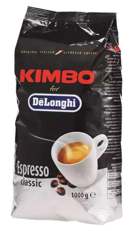 Kimbo Espresso Classic Kaffeebohnen (1 KG) für 6€ bei Abholung (statt 14€) - Versand: 8,99€