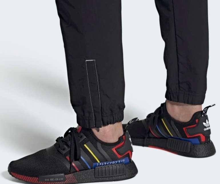 Adidas Cyber Woche: bis 50% Rabatt auf ausgewählte Artikel - z.B. NMD_R1 für 83,97€ (statt 93€) - Creators Club!