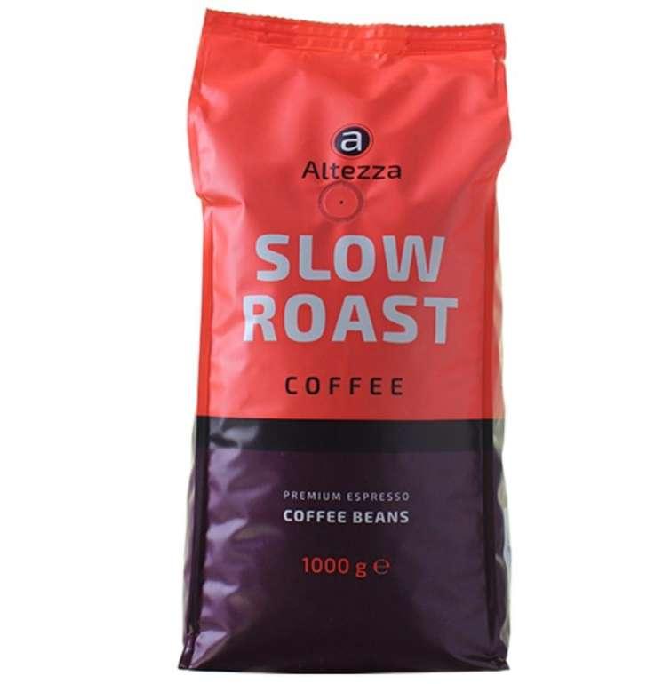 Bis -20€ Rabatt auf Kaffee bei KaffeeVorteil (je nach Bestellwert) - z.B. 16kg Altezza Kaffeebohnen für 147,84€