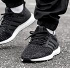 Verschiedene Adidas Ultra Boost Sneaker für je 88,93€ inkl. Versand (statt 110€)