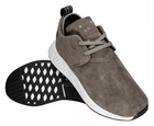 Adidas Originals NMD_C2 Boost Sneaker für 57,99€ inkl. Versand (statt 110€)