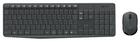 Logitech MK235 Tastatur und Maus für 19€ inkl. Versand (statt 26€)