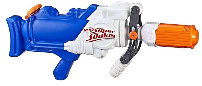 Hasbro Spielwaren Sale bis -70%, z.B. Nerf Super Soaker Hydra für 14,99€