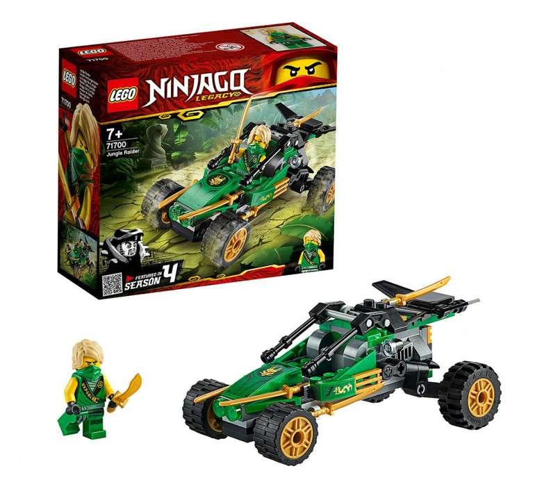 Lego Ninjago - Ninja Tuning Fahrzeug 71700 für 7,99€inkl. Versand (statt 13€)