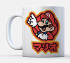 40% auf Nintendo Merchandise bei SowasWillichAuch - z.B. Super Mario Tasse 6,59€